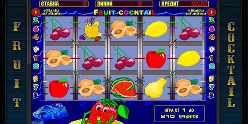 Ігровий автомат Клубнічка